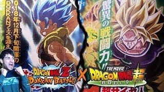 ANNUNCIATI GOGETA BLUE E BROLY DUAL!! DOPPIA LEADER SKILL!?! - Dragon Ball Z Dokkan Battle JAP ITA