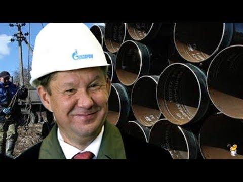 В России сперли целый газопровод