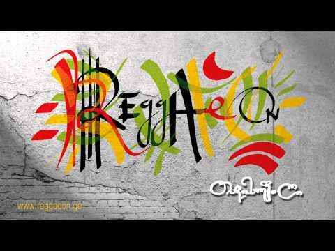 REGGAEON - I Wanna Love Yea
