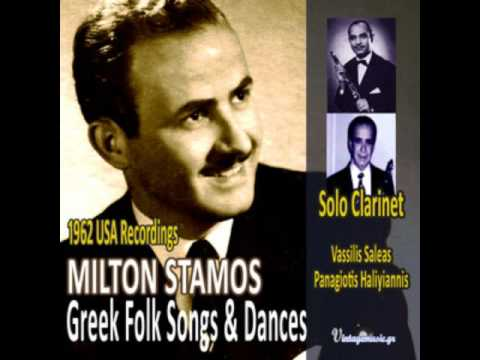 Grecian Arts Festival (1975)
