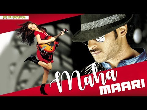 Song Maha Maari From Movie Ek Hi Raasta video