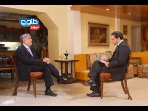 TOLOnews Exclusive Interview with Abdullah Abdullah /گفتگویی ویژه با داکترعبدالله