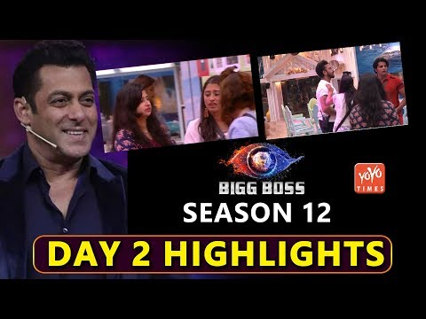 Bigg Boss Season 12 Episode 2 | Full Episode Highlights | Sreesanth  | Salman Khan | YOYO Times