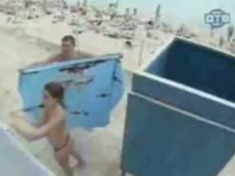 Una Broma En La Playa