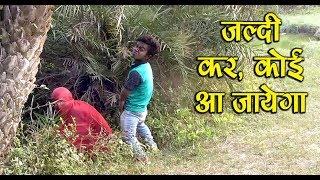 Indian Desi Mazaa || हँसते हँसते पागल हो जाओगे | Full Entertainment