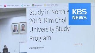 Korean Language / KBS??(News)