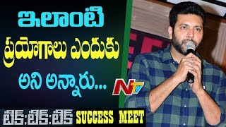 Jayam Ravi Speech @ Tik Tik Tik Movie Success Meet | Nivetha Pethuraj | NTV