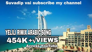Ya lili ya lila Arabic song new varsion
