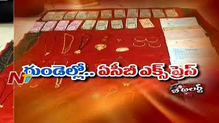 ACB Special Focus on Corrupt Officers in AP | NTV Special Report