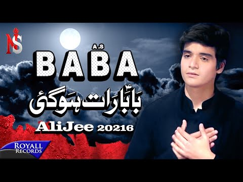 Ali Jee | Baba | 2016 (Subtitles Available in English)