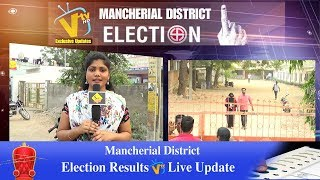 Mancherial District  Election RESULTS LIVE 2018