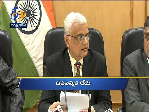 Andhra Pradesh | 6th October 2018 | Ghantaravam | 4 PM | News Headlines