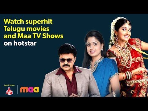 Watch Superhit Telugu Movies & MAA TV Shows on hotstar