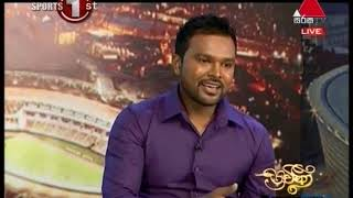 Inside  Sports Sirasa TV 07th October 2018