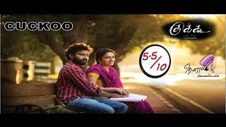 Attakathi - Cuckoo Review by Thenaali TV (Attakathi Dinesh, Malavika, Raju Murugan )