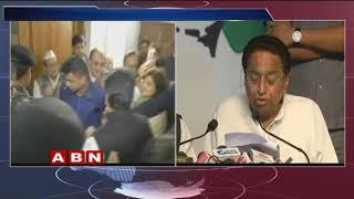 Kamal Nath to take oath as Madhya Pradesh CM on December 17  - netivaarthalu.com