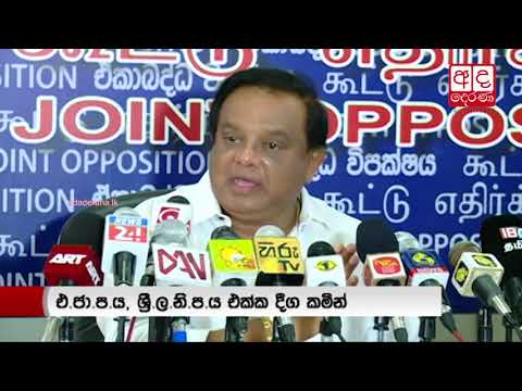 joint opposition wil|eng