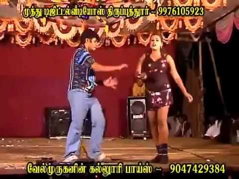 Tamil Village Dance New   Tamil Record Dances 2014 video