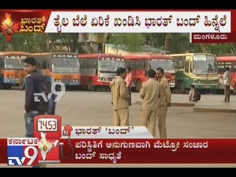 Bharat Bandh Effect in Mangaluru: Passengers Suffers Without Buses, Ground Report