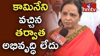 TDP MLA Sugunamma Dharna In SVIMS | Kamineni Srinivas | Tirupati  | hmtv News