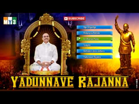 Yadunnave Rajanna | Ysr Songs | Folk Songs | Juke Box video