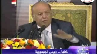 ماقاله الرئيس هادي عن وزير المالية صخر الوجية