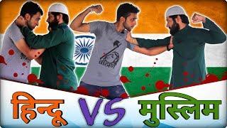 Hindu vs Muslim Fight (हार और जीत) | Robinhood Gujjar