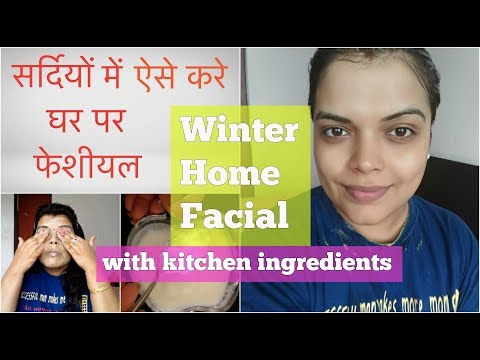 WINTER SPECIAL FACIAL AT HOME IN HINDI | STEP BY STEP HOME FACIAL USING CURD FOR SKIN BRIGHTENING