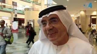 ماذا يقول الإماراتيون عن إعفائهم من