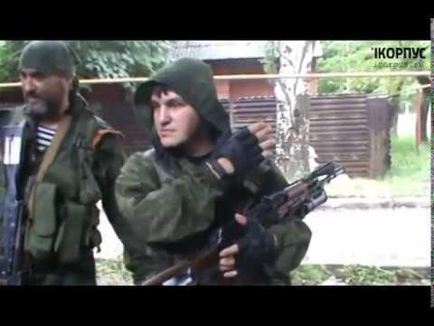 Интервью у ополченцев Таран и Абхаз 15.07.2014 icorpus.ru