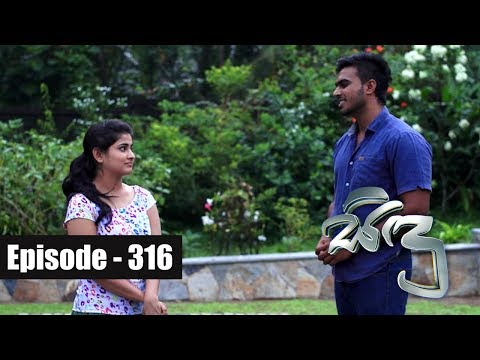 Sidu | Episode 316 23rd October 2017