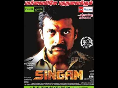 singam songs -stole my heart