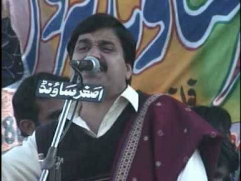 Pakistani folk song Shafa Ullah Khan...