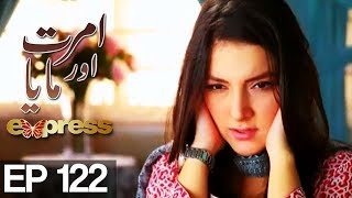 Amrit Aur Maya - Episode 122 | Express Entertainment Drama | Tanveer Jamal, Rashid Farooq, Sharmeen
