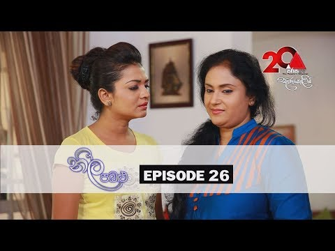 Neela Pabalu Sirasa TV 25th June 2018 Ep 26 [HD]