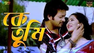 Ke Tumi Bolona | Ojante Bhalobasha | Saymon & Alisha | New Bangla Song | HD 2016