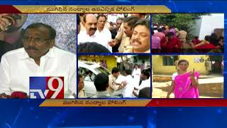 Nandyal By poll - Silpa Brothers speaks to media