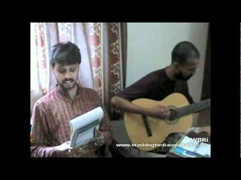 Washington Bangla Radio | Bengali Band GANER ADDA from Mumbai - Live Bengali Songs & Interview