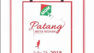 MQM PAKISTAN ELECTION 2018