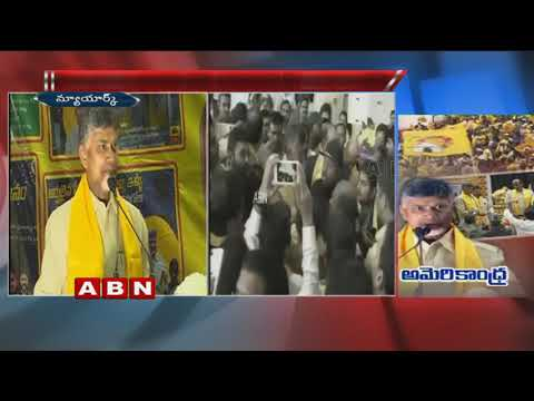 CM Chandrababu Naidu Says TDP Win In AP is A Historical Necessity | New York NRI's Meet