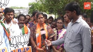 BJP MLA Candidate Keerthi Reddy Speaks About Singareni Issues | BJP Manifesto 2018