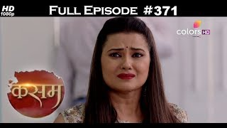 Kasam - 16th August 2017 - कसम - Full Episode