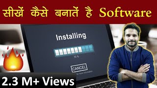????? ???? ?????? ?? Software - How to make software for windows in PC