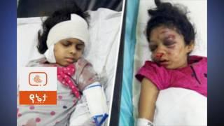 Saudi Arabian Ethiopian Worker Tried To Murder An Entire Family