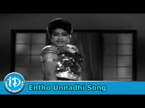 Manchi Mitrulu Movie Songs - Entho Unnadhi Song - S P Kodandapani...