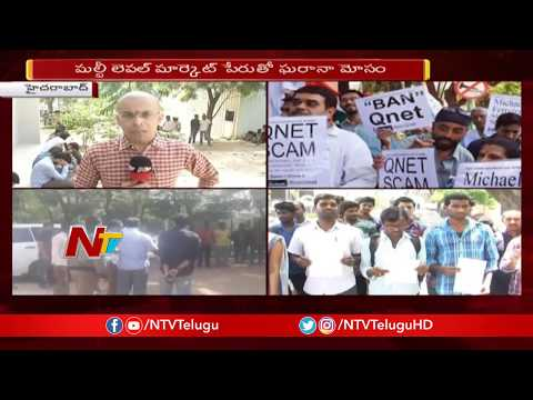 Police Busted 3000cr worth Multi Level Marketing Scam | Hyderabad | NTV