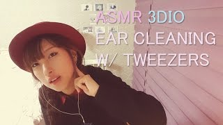 한국어ASMR. Ear Cleaning w/Tweezers 핀셋(쪽집게)귀청소 (Binaural)(Whispering)