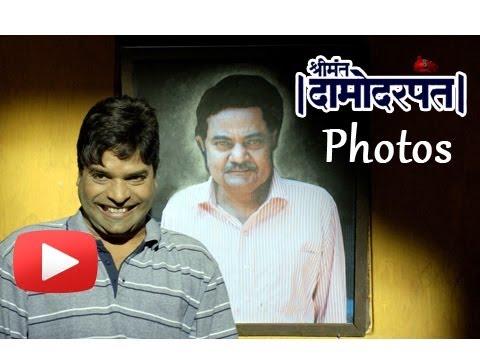 Shreemant Damodar Pant - Marathi Movie - Pictures On Set!