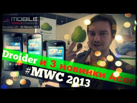 mwc-2013-android-acer-droiderru-.html