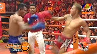 Kun Khmer, ម៉ឺន មេឃា Vs ផេតណាំអេក (ថៃ), Meun Mekhea Vs Phetnam Ek (Thai), Bayon boxing 22/3/2019